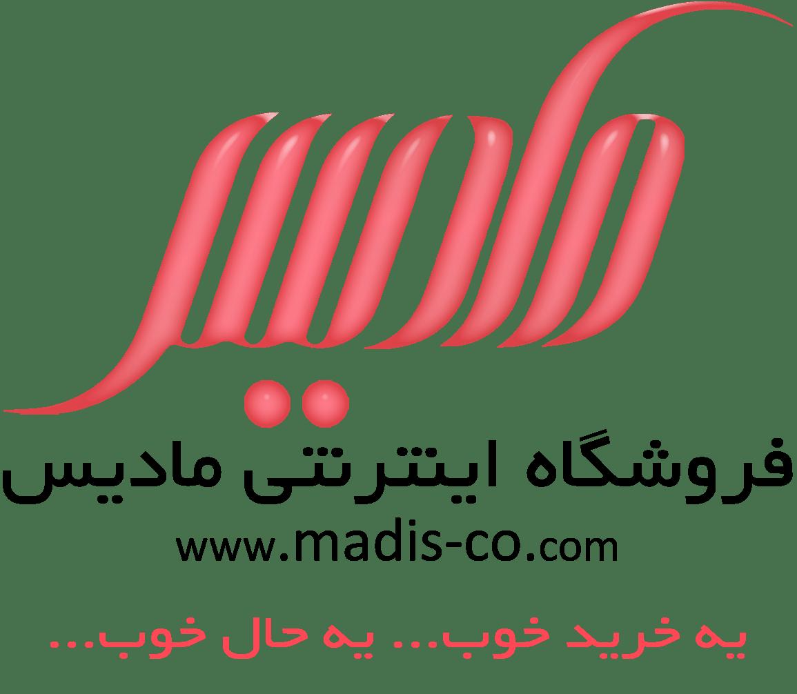 فروشگاه اینترنتی مادیس
